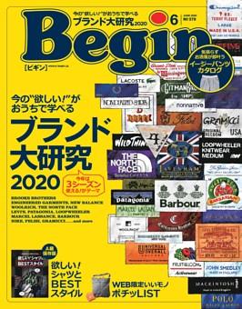 Begin 2020年06月号