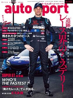 auto sport No.1522 2020年1月17日号
