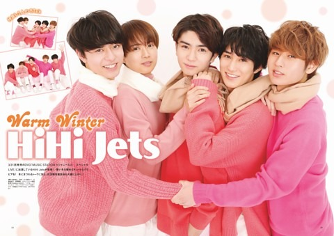 HiHi Jets Warm Winter
