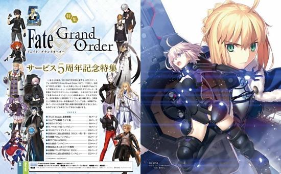 【特集】『Fate/Grand Order』サービス5周年記念特集