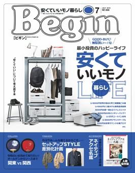Begin 2019年07月号