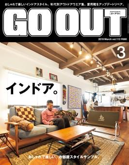 GO OUT 2019年3月号 Vol.113