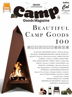 Camp Goods Magazine vol.10