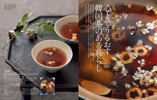 心までうるおす韓国茶のある暮らし