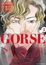 GORSE 2