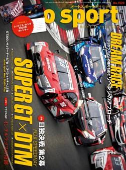 auto sport No.1520 2019年12月13日号
