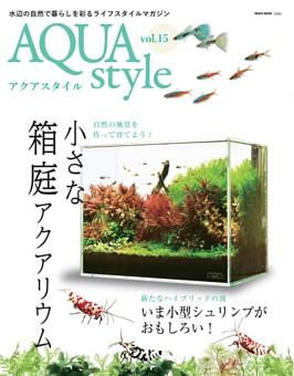 Aqua Style vol.15