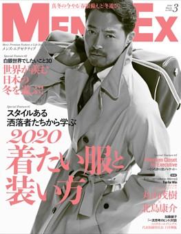 MEN'S EX 2020年03月号