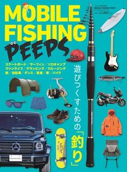 MOBILE FISHING PEEPS