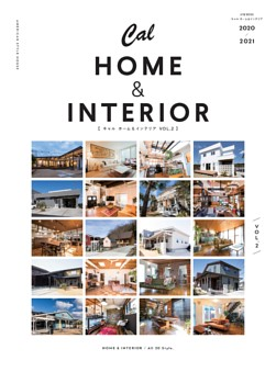 Cal HOME & INTERIOR vol.2