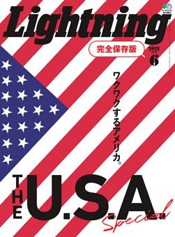 Lightning 2021年6月号 Vol.326