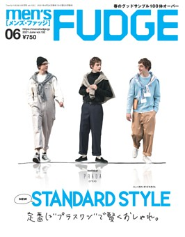 men's FUDGE 2021年6月号 Vol.132