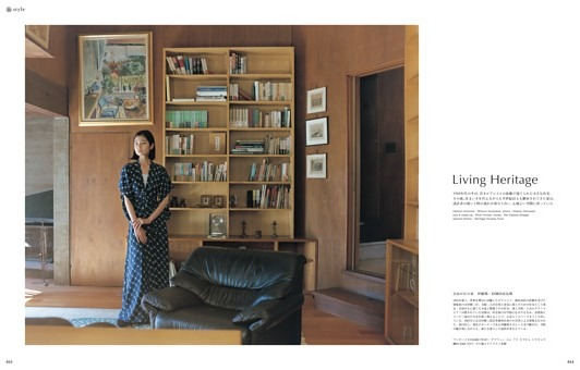 & style 「Living Heritage」