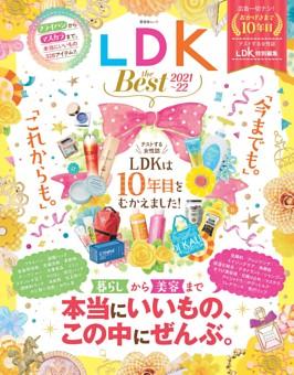 LDK the Best 2021~22