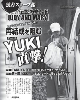 【'01年解散伝説のバンドJUDY AND MARY】再結成を阻むボーカルYUKI(47)直撃!