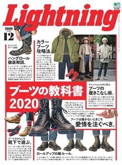 Lightning 2019年12月号 Vol.308