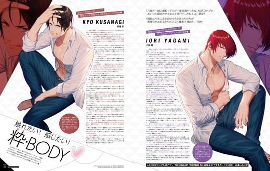 【Special Feature】粋(イキ)・BODY